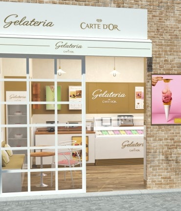 Carte D'Or Gelateria