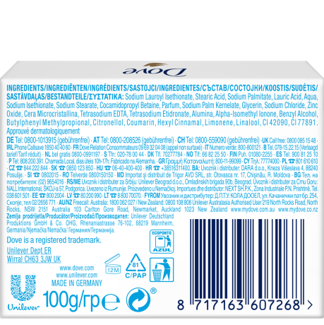 PNG - Dove Bar Gentle Exfoliating BOP 100G 8717163607268 PL