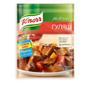 PNG - knorr сайт пэкшот Гуляш