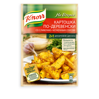 PNG - knorr сайт пэкшот Картошка