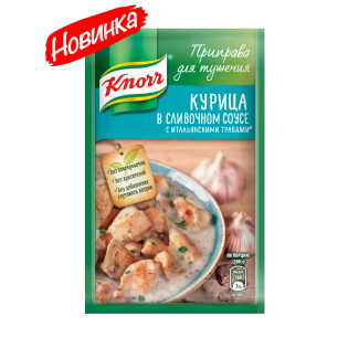 PNG - KnorrRussia-website-stew-chicken