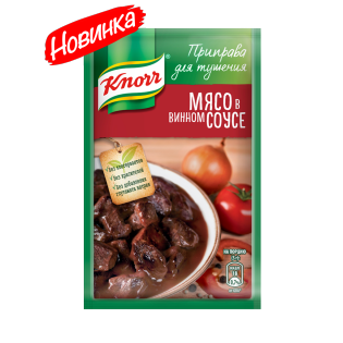 PNG - KnorrRussia-website-stew-meat
