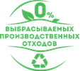 Lipton Zero waste icon
